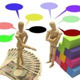 就業規則と労働契約はどちらが優先される?