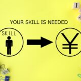 賃金制度にはどのようなバリエーションがあるか