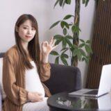 就業規則 社員が妊娠をしたとき