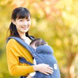 育児休業制度~育児中は時間外労働の免除や時間外労働・深夜業の制限が受けられる